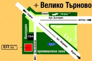 ЕКСТРАПАК - Офиси